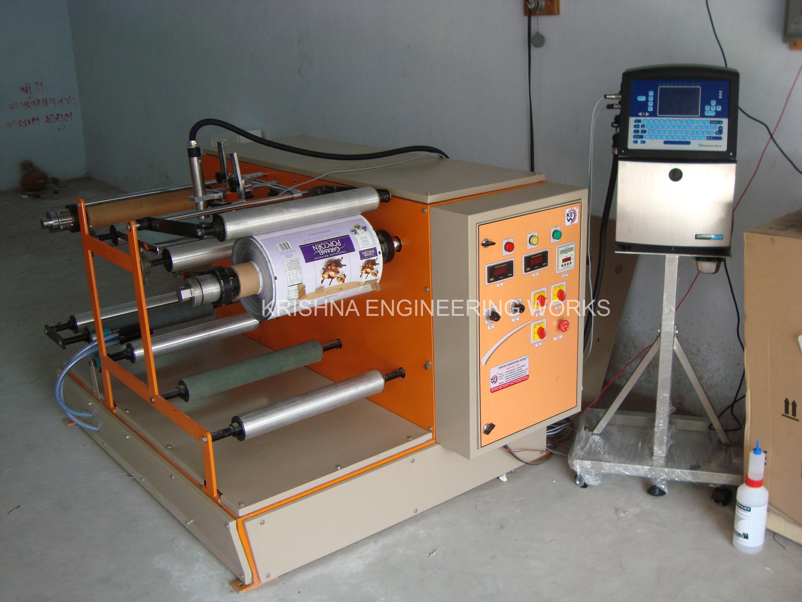 "<a href=""http://www.krishnaengineeringworks.co.za/winding-rewinding-machine/"">Winding Rewinding Machine</a>"